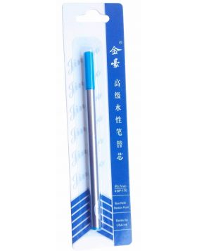 JINHAO 0.7MM METAL BODY BLUE COLOR INK – ROLLER BALL REFILL MODEL: 11124