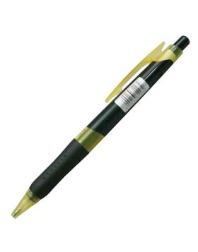 Creations : 0.5mm Mechanical Pencil - Yellow  Model No:  17890