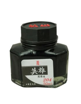 Hero 204 Model No: 70069 -Black Color InK 50ml